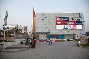 Punjabi cinema - Big Cinemas, Jalandhar