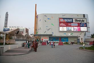 Jalandhar - Viva Collage Mall
