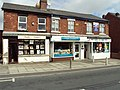 Shops, Church Road, Banks, Lancashire.JPG
