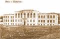 Shushi Realschule.png