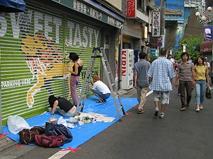 Shutter artists in Shimokitazawa