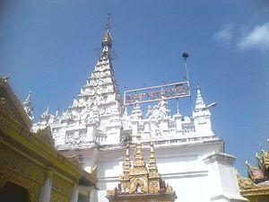 Chaung-U - Shwe Gu Kyi Pagoda by Chaungoothar