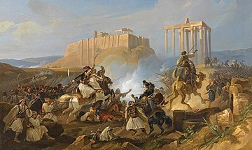 The Siege of the Acropolis Siege de l'Acropoles.jpg