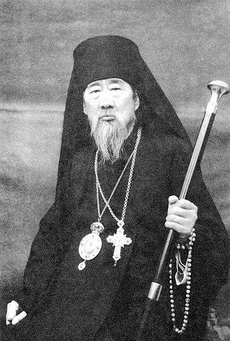 Albazinians - Simeon Runchen Du, Albazinian Orthodox bishop of Shanghai(1956-1965)