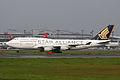 Singapore Airlines B747-400(9V-SPP) (3780337573).jpg