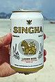 Singha beer 2.jpg