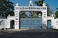 Sirhind-Fatehgarh Sahib WikiExpedition 26.jpg