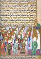 Siyer-i Nebi - Muhammad betet nach der Nachtreise in der al-Aqsa-Moschee und zahlreiche Propheten und Engel beten mit ihm.jpg