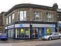 Skipton Building Society - Main Street - geograph.org.uk - 1594543.jpg