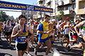 Skopje Marathon.JPG