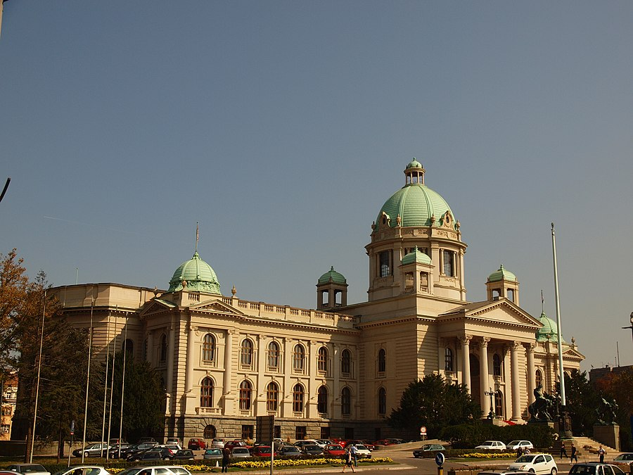 House of the National Assembly of the Republic of Serbia
