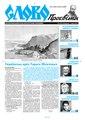 Slovo-13-2013.pdf