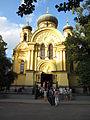 Sobór Katedralny p.w. św. Marii Magdaleny w Warszawie.JPG