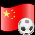 Soccer China.png