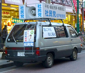 Social Democratic Party (Japan) - A campaign van outside a station, 2012