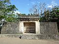 Sonohyan Utaki ishi-mon 3.jpg