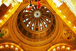 South Dakota State Capitol - Rotunda