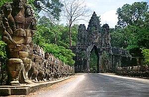 Angkor Thom District - South gate at Angkor Thom