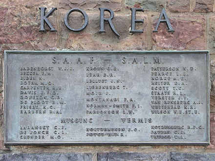 Korean War memorials are found in every UN Command Korean War participant country; this one is in Pretoria, South Africa. South Africa-Korean War Memorial01.jpg