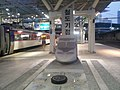 South Korea train starting point.jpeg