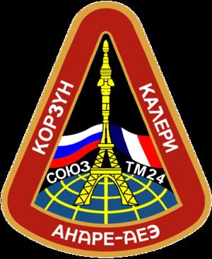 Claudie Haigneré - Image: Soyuz TM 24 patch