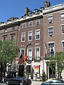 Spanish Institute NYC 002.JPG