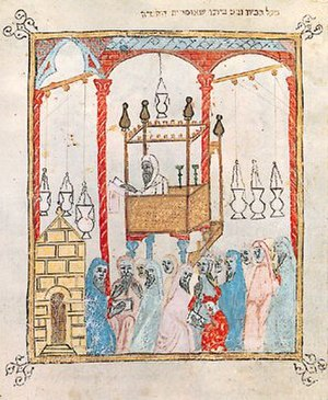 Alhambra Decree - A service in a Spanish synagogue, from the Sister Haggadah (c. 1350). The Alhambra Decree would bring Spanish Jewish life to an end.