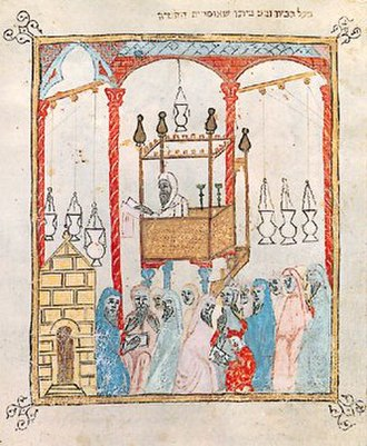 Alhambra Decree - A service in a Spanish synagogue, from the Sister Haggadah (c. 1350). The Alhambra Decree would bring Spanish Jewish life to a sudden end.
