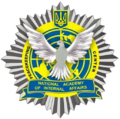 Special Peacekeeping Center of Ukraine logo.png