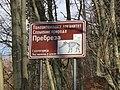 Spomenik prirode Prebreza, Srbija (3).jpg