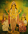 Sriman Narayana.jpg