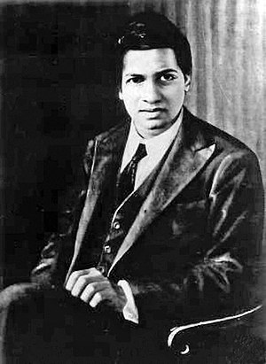 Srinivasa Ramanujan - Image: Srinivasa Ramanujan OPC 1