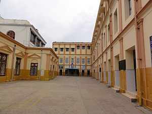 St. Mary's Anglo-Indian Higher Secondary School - Image: St.Mary's Anglo Indian Higher Secondary School