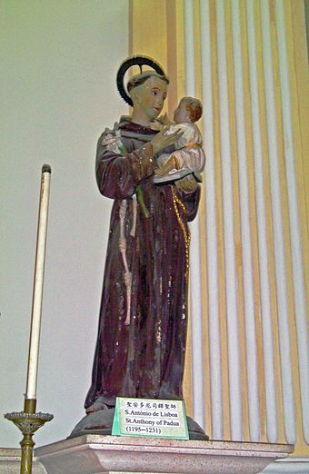 St. Anthony of Padua in St. Joseph's Church, Macao St. Anthony of Padua.jpg