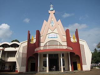 St. Marys Syro-Malabar Forane Church, Chalakudy Church in Kerala, India