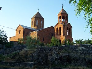St John The Baptist Church of Yerevan