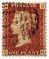 Stamp UK Penny Red pl148.jpg