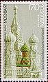 Stamp of Armenia m123.jpg
