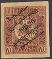 Stamp of Georgia - 1920 - Colnect 414486 - St George on horseback.jpeg