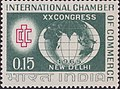 Stamp of India - 1965 - Colnect 239044 - 20th Int ICC Congress - ICC Emblem and Globe.jpeg