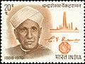 Stamp of India - 1971 - Colnect 372273 - 1st Death Anniv of Chandrasekhara Venkata Raman - Scientist.jpeg