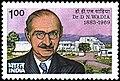 Stamp of India - 1984 - Colnect 527018 - Darashaw Nosherwan Wadia.jpeg