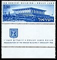 Stamp of Israel - Haknesset.jpg