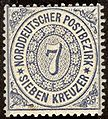Stamp of North German Confederation.jpg