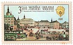Stamp of Ukraine s782 .jpg