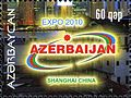 Stamps of Azerbaijan, 2010-907.jpg