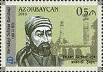 Stamps of Azerbaijan, 2016-1249.jpg