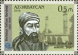 Stamps of Azerbaijan, 2016-1249.jpg