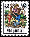 Stamps of Germany (DDR) 1978, MiNr 2387.jpg