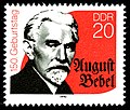 Stamps of Germany (DDR) 1990, MiNr 3310.jpg